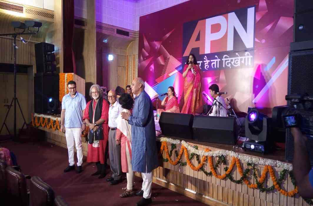 special presentation of APN on the occasion of Guru-Purnima