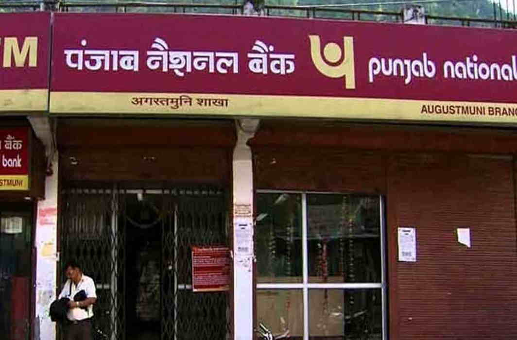 The good days of Punjab National Bank, PNB at the forefront of digital transactions