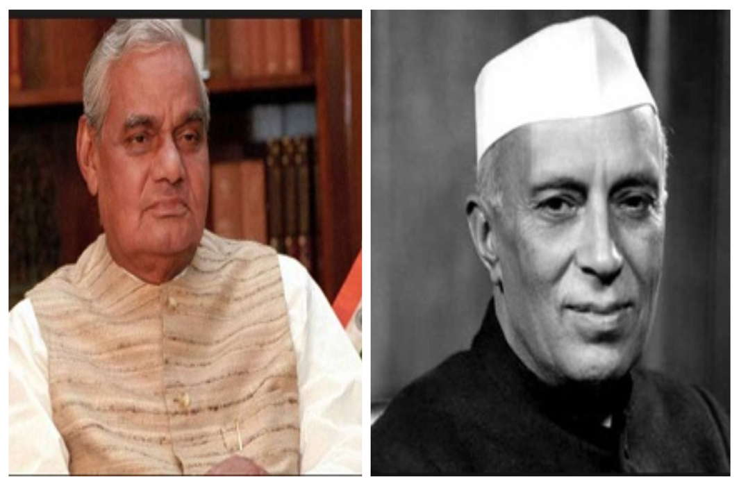 When Atal ji posted a picture of Lagwai Nehru in his office
