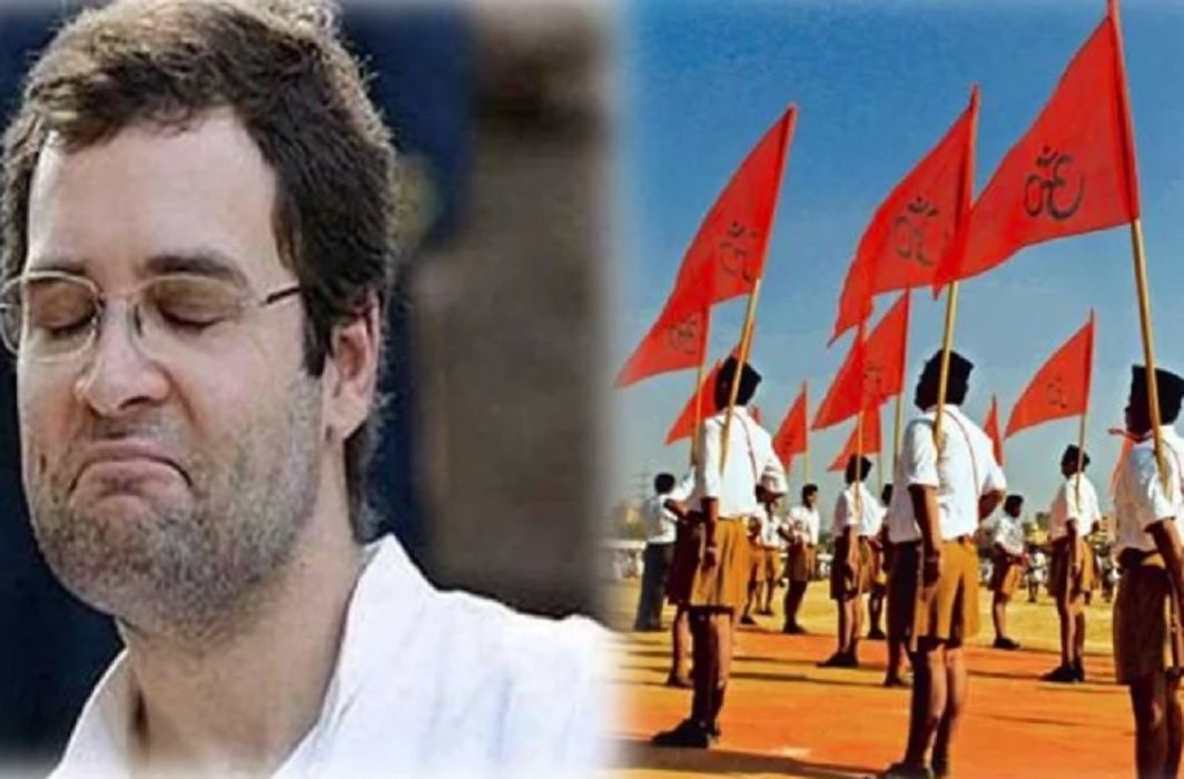 After Pranab Mukherjee, now RSS will invite Rahul Gandhi, the subject of dialogue - 'India of the future'