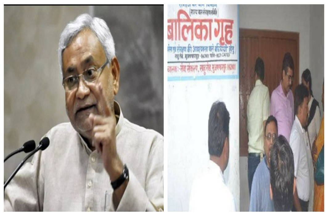 CM Nitish on the Muzaffarpur Balika Ghar Rape case smiled and said, 'We are shamed