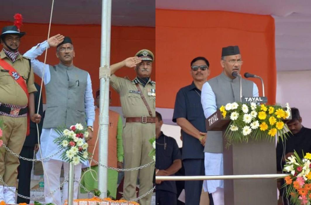 CM Trivendra Rawat