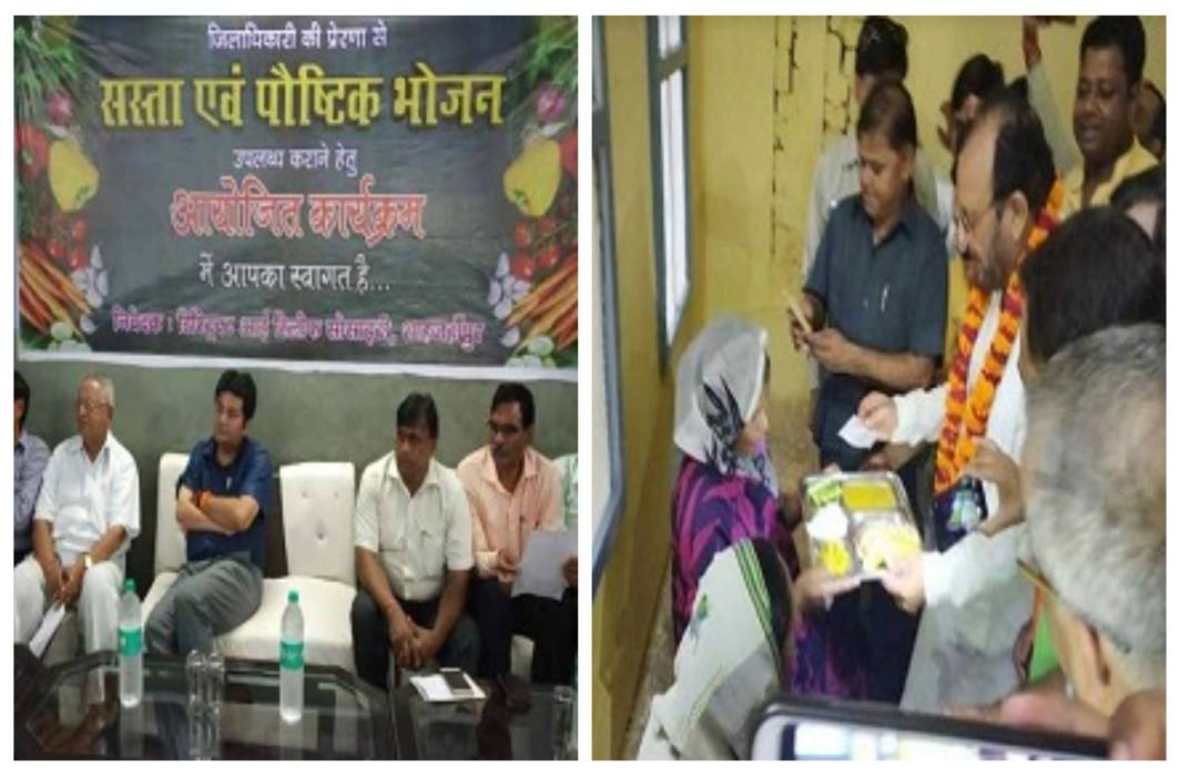 DM's initiative,food in 10 rupees will be given to poor patient's family