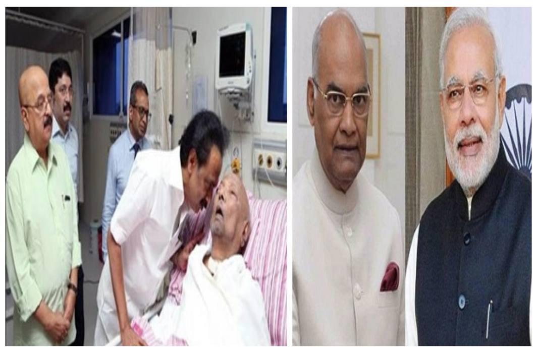 Former Tamil Nadu CM M Karunanidhi passes away