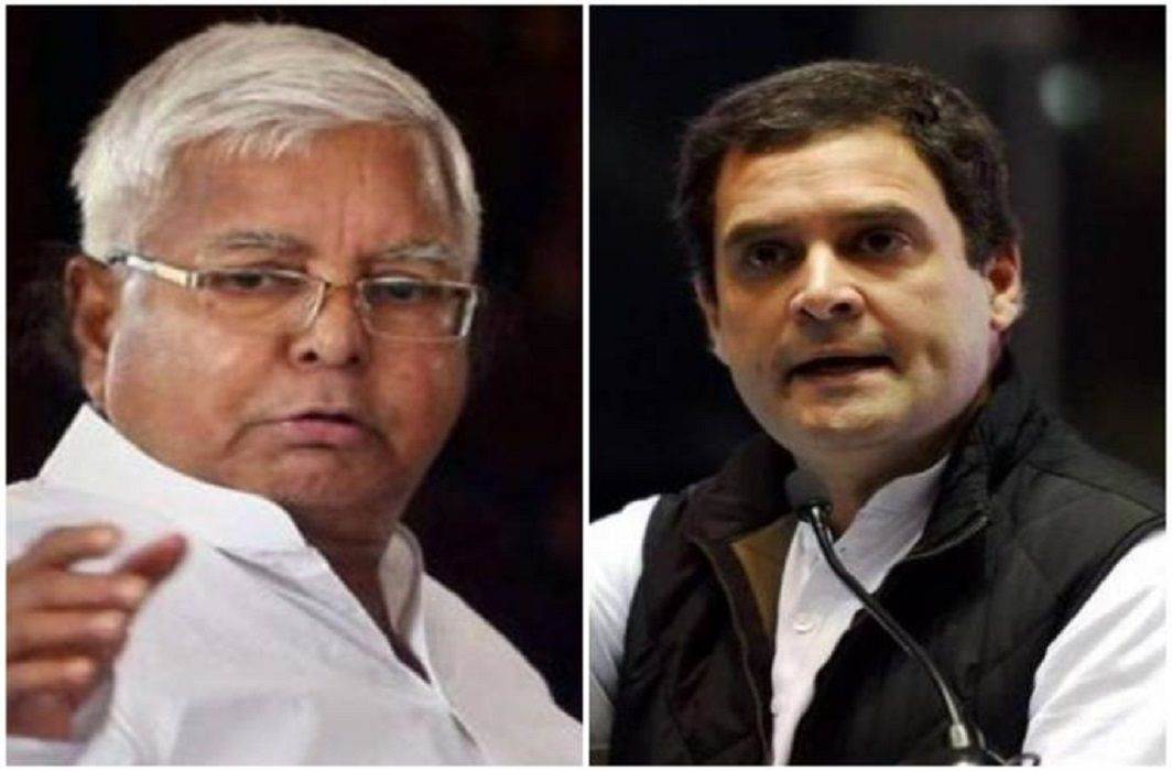 Lalu Prasad Yadav ignoring Rahul's claim of PM's post