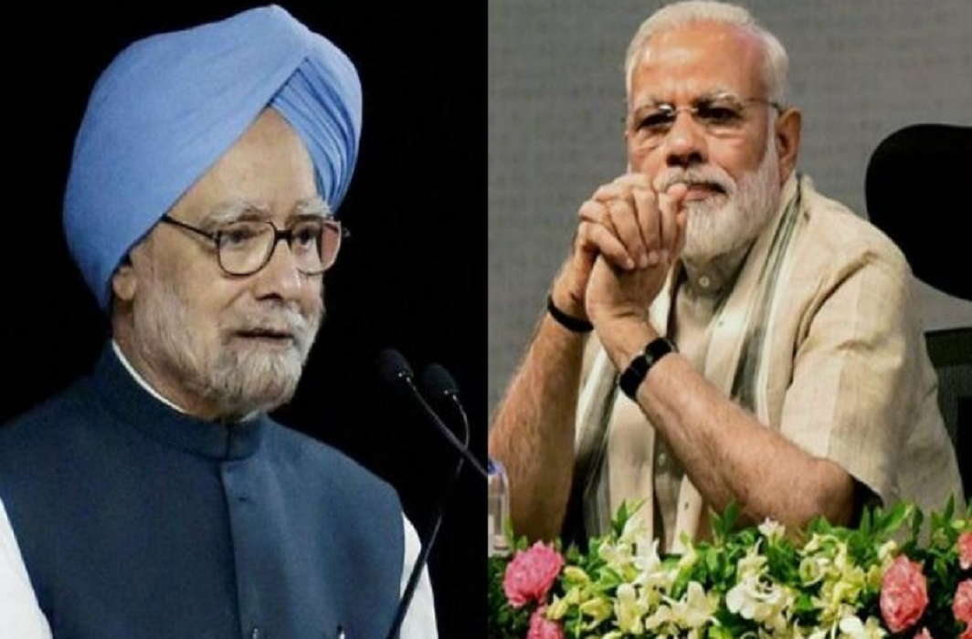 Manmohan Insistence From Modi ON Not tampering OF Nehru Smriti