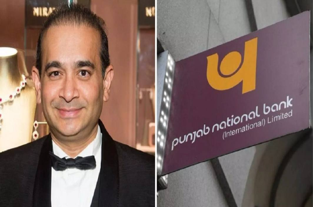 Nirav Modi may be arrested at any time in London