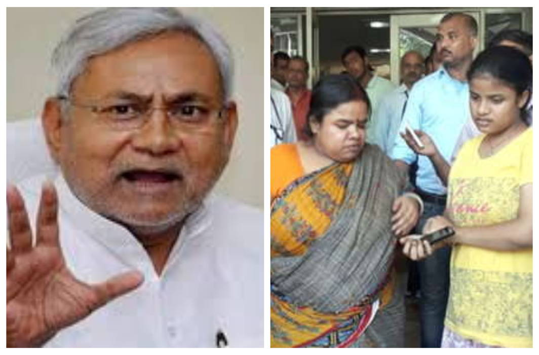 Open poles of good governance In Nitish Raj