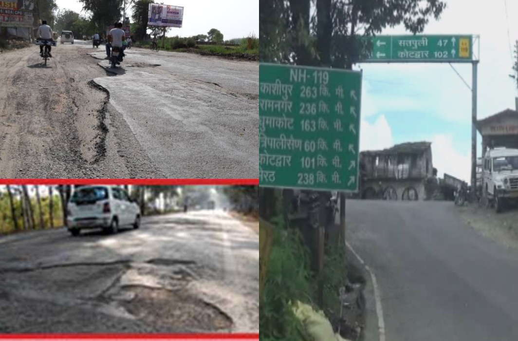 Pits in NH 119, Finding roads in monsoon