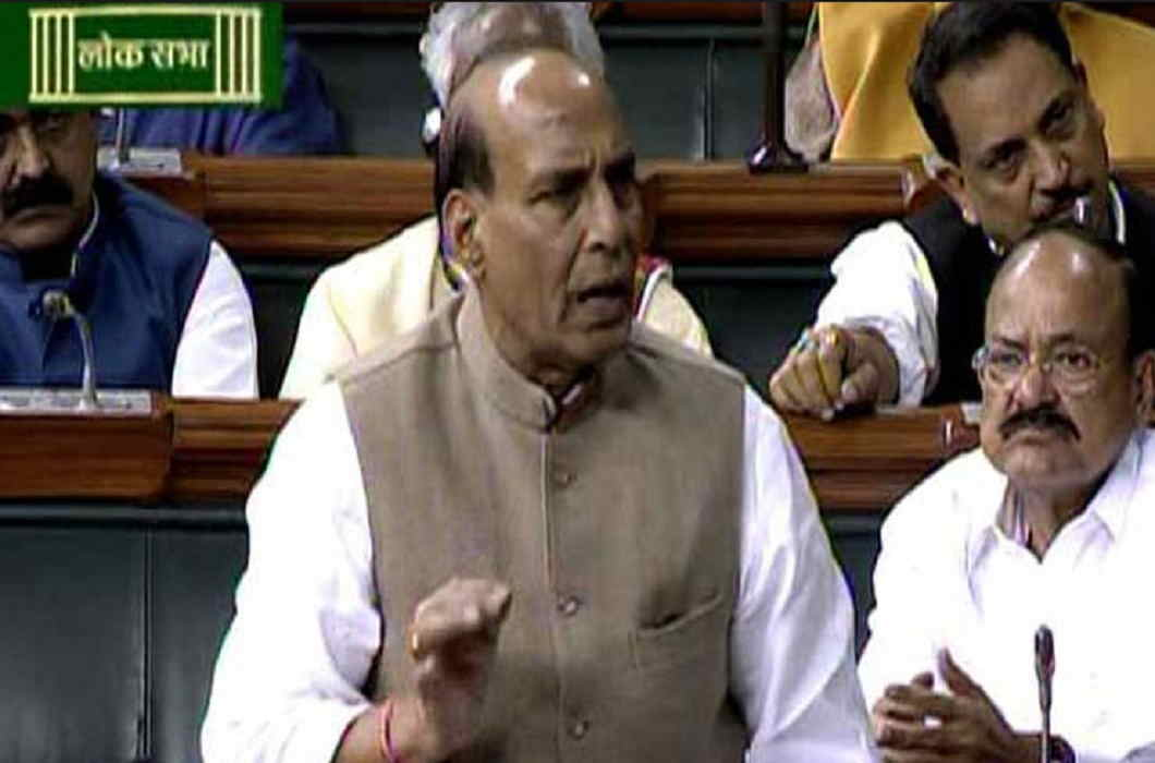 Rajnath, said in the House: Rohingya intruders will be sent back to Myanmar