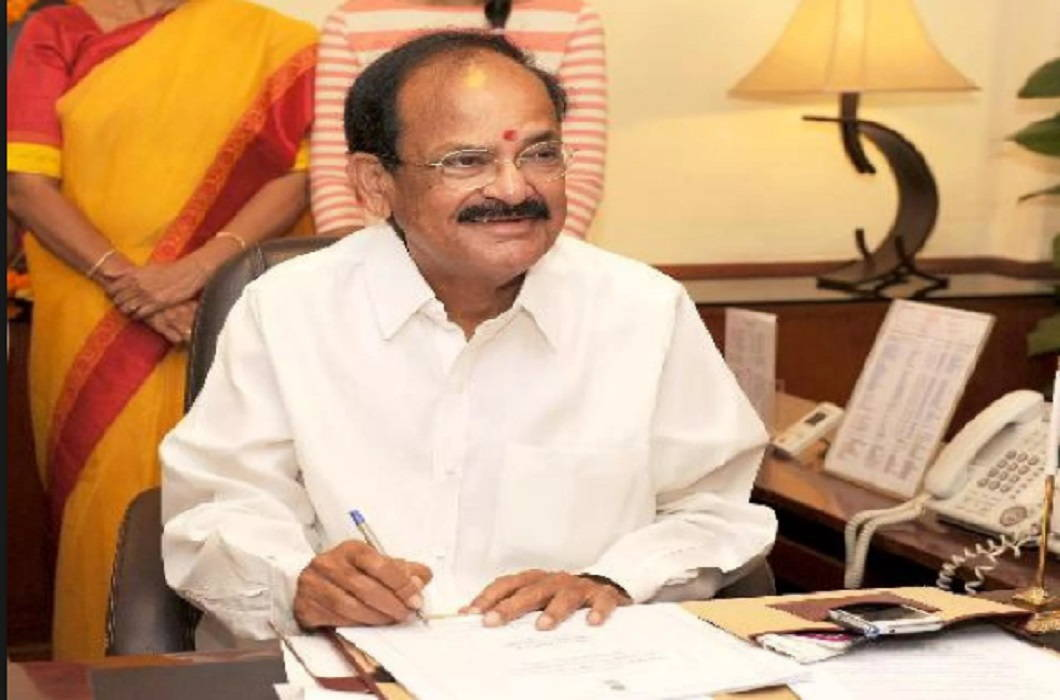 Rajya Sabha Deputy Speaker elections will be announced on 9th August, Rajya Sabha Speaker Waikanya Naidu announced