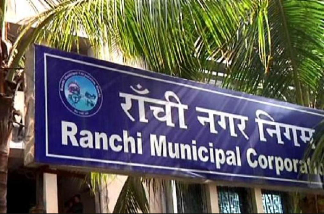 Ruckus in meeting of Ranchi Municipal Corporation Board of Councilors On the cleanliness system