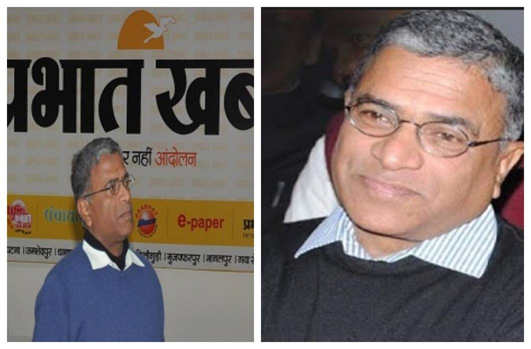 Such a travel of Harivansh Narayan Singh, from journalist to deputy chairperson