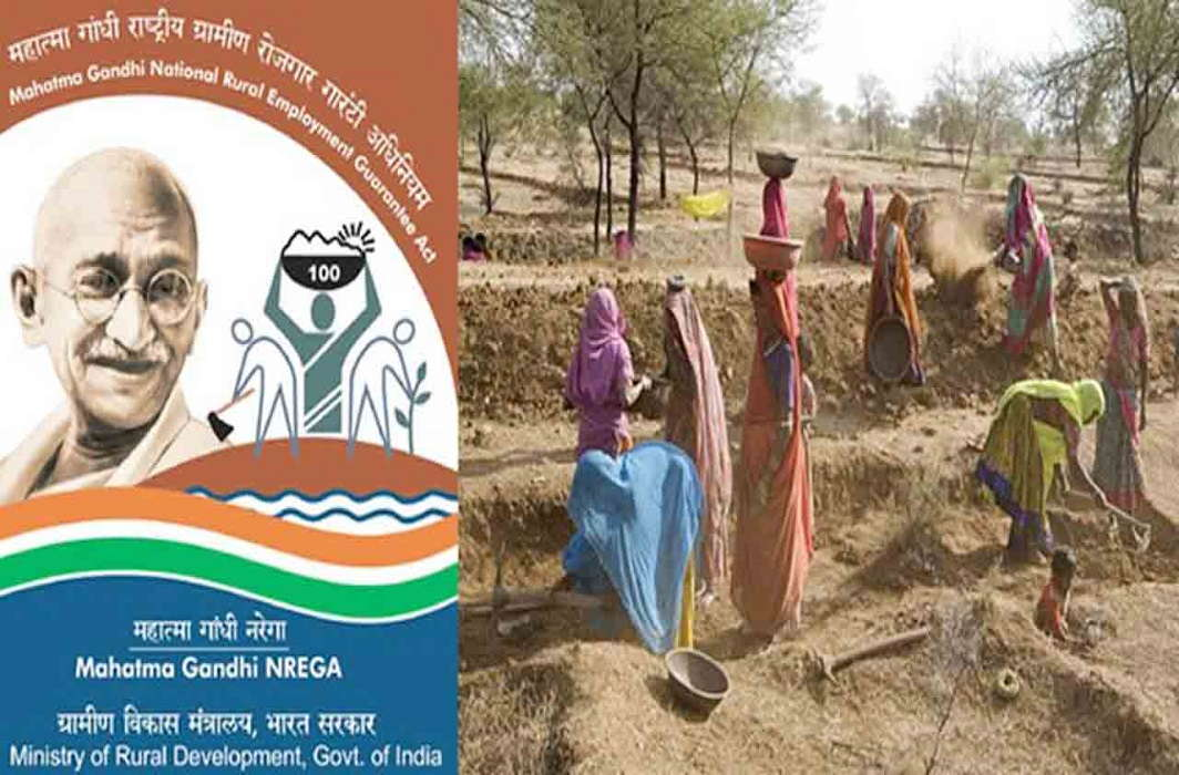 The UPA Government's ambitious plan will increase wages in MNREGA!