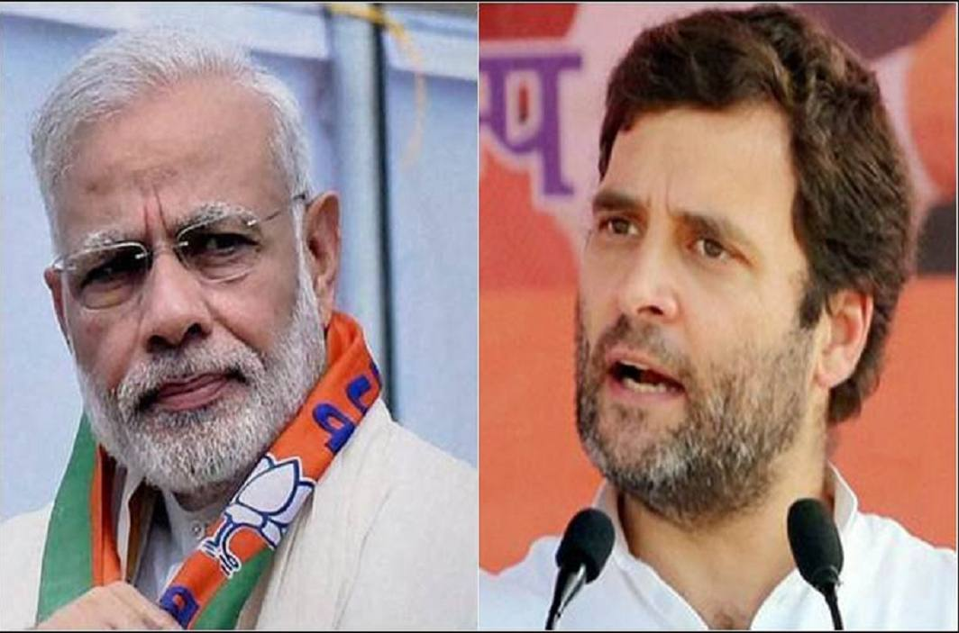 The country wants Modi Government's option: Rahul Gandhi