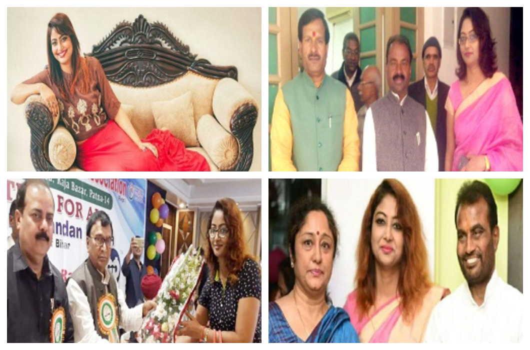 Treasurer Manisha Dayal arrested for 'Asha Ghar', political connection created by modeling