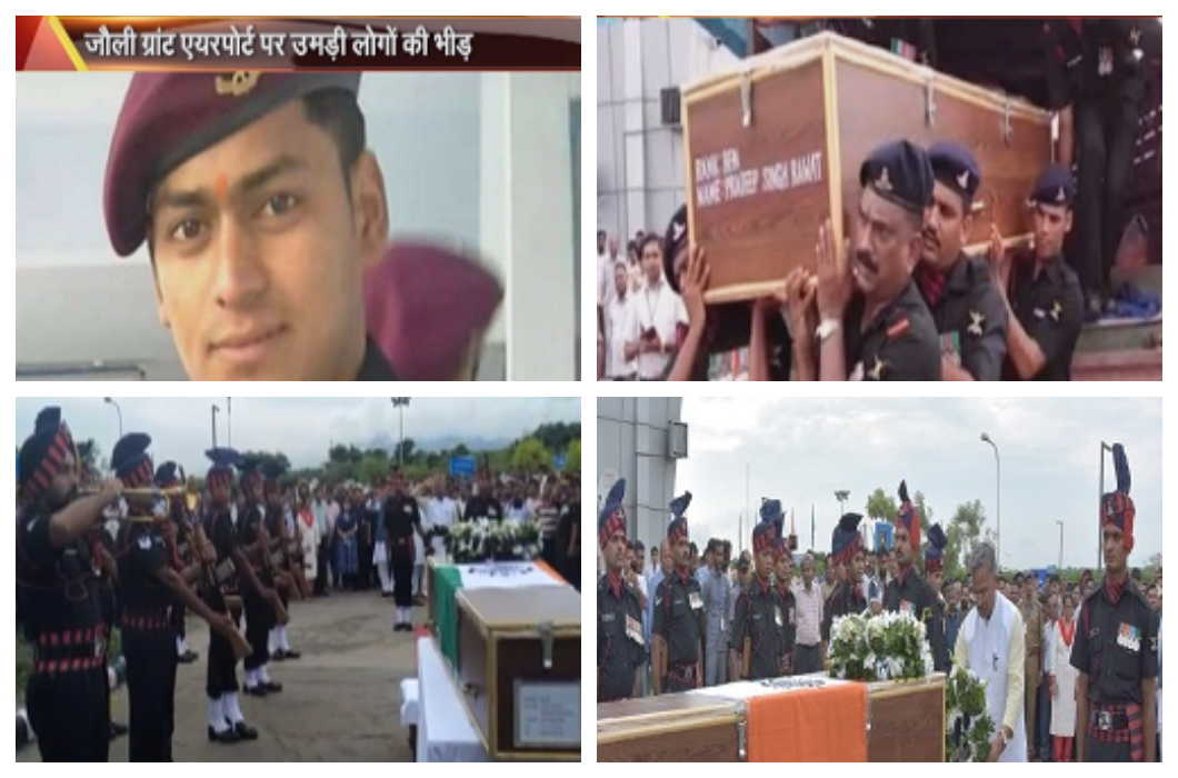 Tribute to Pradeep Rawat Before becoming a father Martyr in the defense of the country