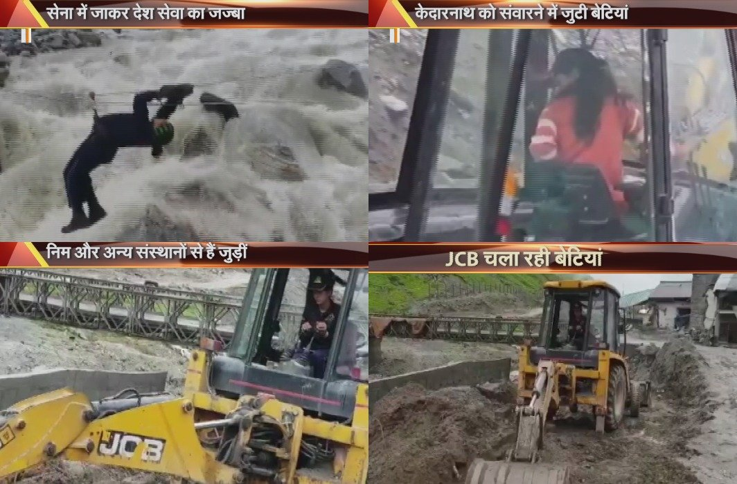 Uttarakhand's daughters engaged in building roads demolished after a landslide