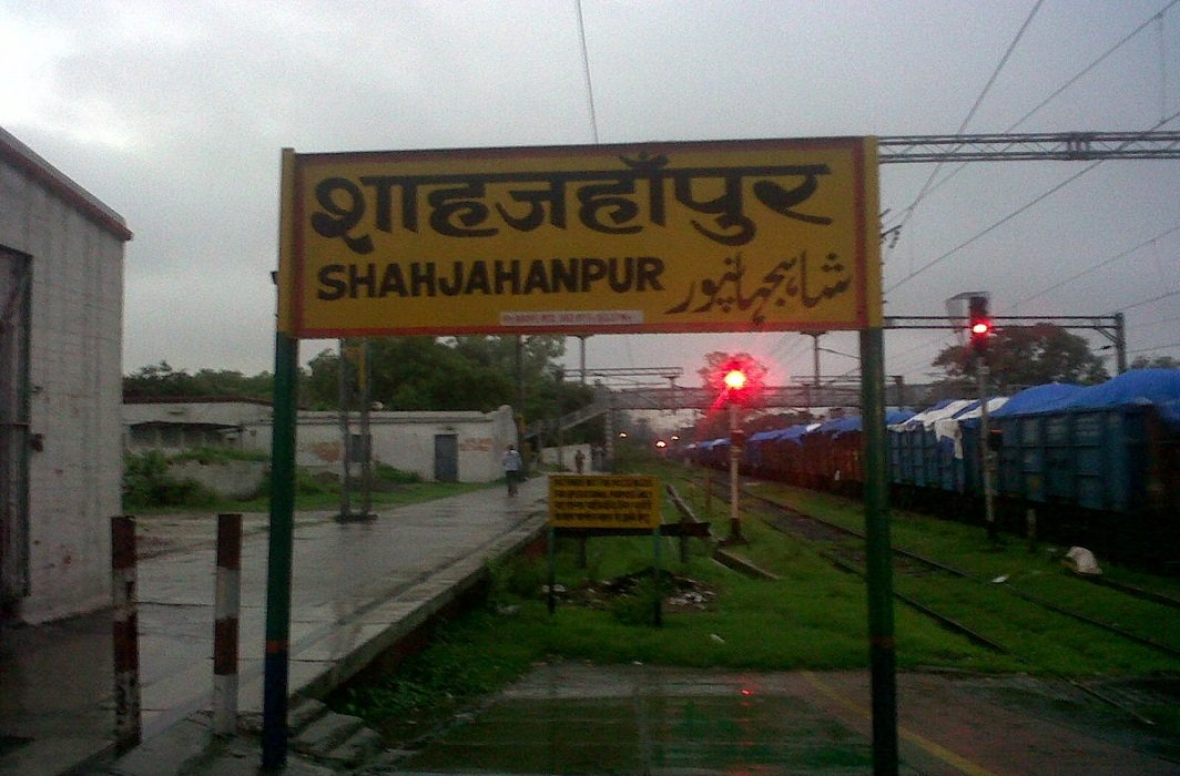 When will the injured roads of Shahjahanpur be treated?