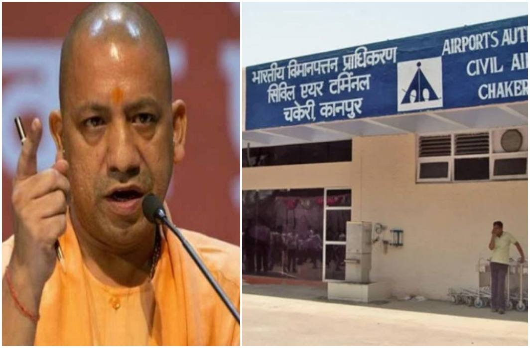 Yogi Sarkar now requested to Central Government to change the names of three airports