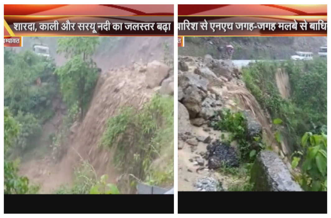 Like the waterfall, the debris falling from the hills, Champawat-Pithauragarh highway closed