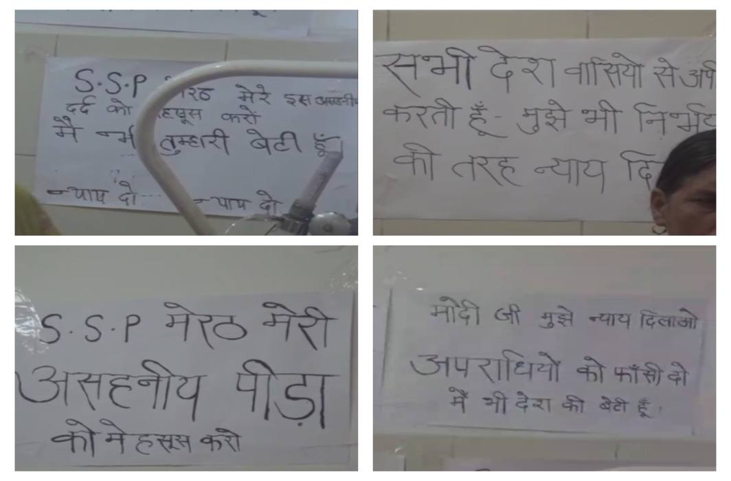 due to troubled student tried to suicide, relatives posted posters for justice