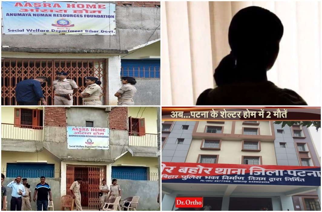 Now 2 dead in Patna's Shelter Home; Operator performed the funeral without informing the police