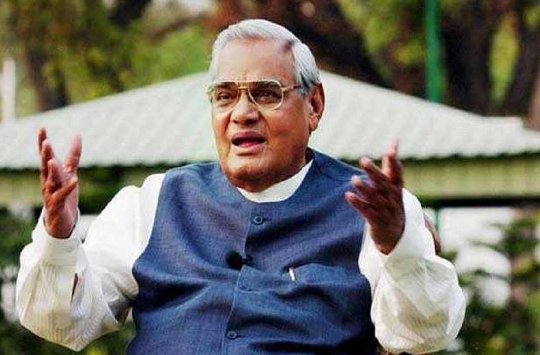 praposal to change Name of Ramlila Maidan on the name of Atal Bihari Vajpayee