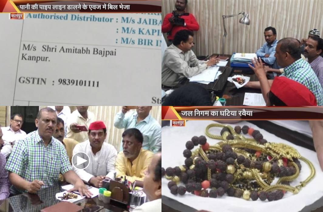 SP MLA Amitabh Bajpai Begged! Take the Jewellery of wife, pay my money