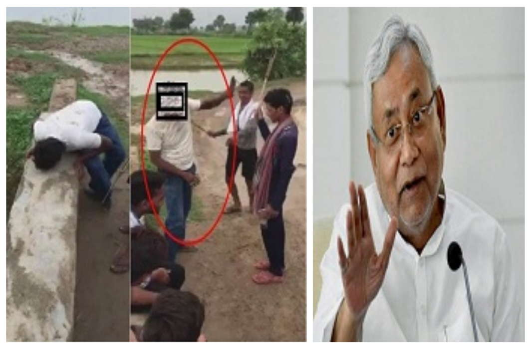 Forcely eaten spit to the youth in nitish's home distt