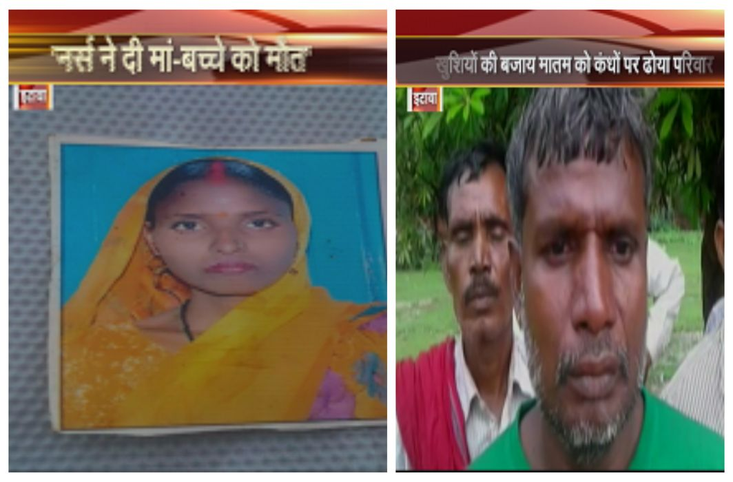 Mother-child death due to harassment of nurses