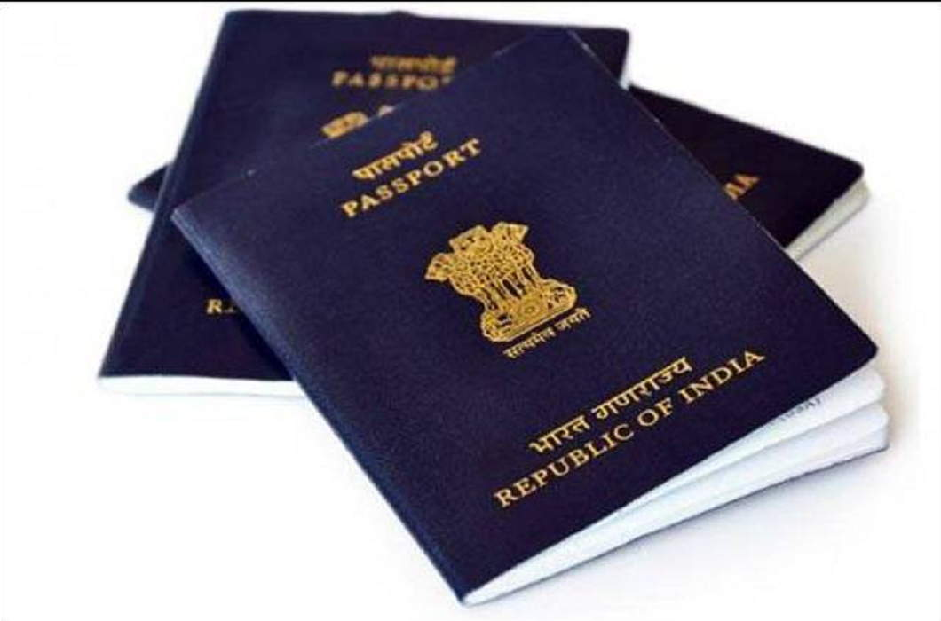 Passport will be seized for non-payment of bank loan