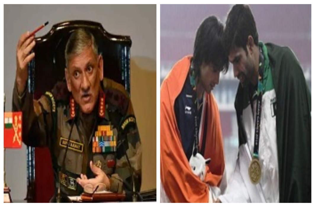 Pakistan will end terrorism, we will become 'Neeraj Chopra': Bipin Rawat