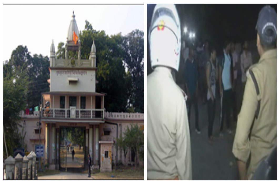 hooliganism in world famous Gurukul Kangri University of Haridwar