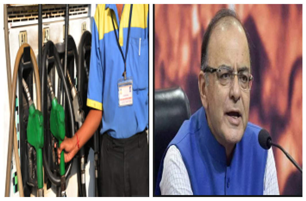 price of petrol and diesel on top and Finance Minister Arun Jaitley careless