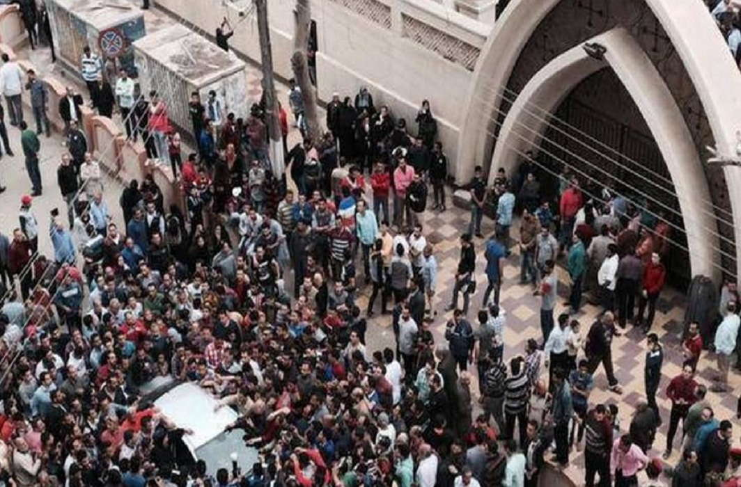 the Court Of Egypt gave Death Penalty to 75 people