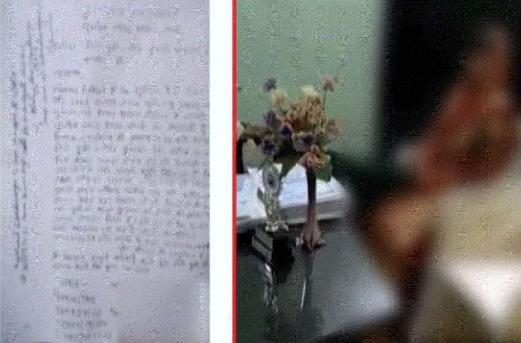 Religious conversion case in Ranchi and forcely accepted to another religion to girl by blackmailing