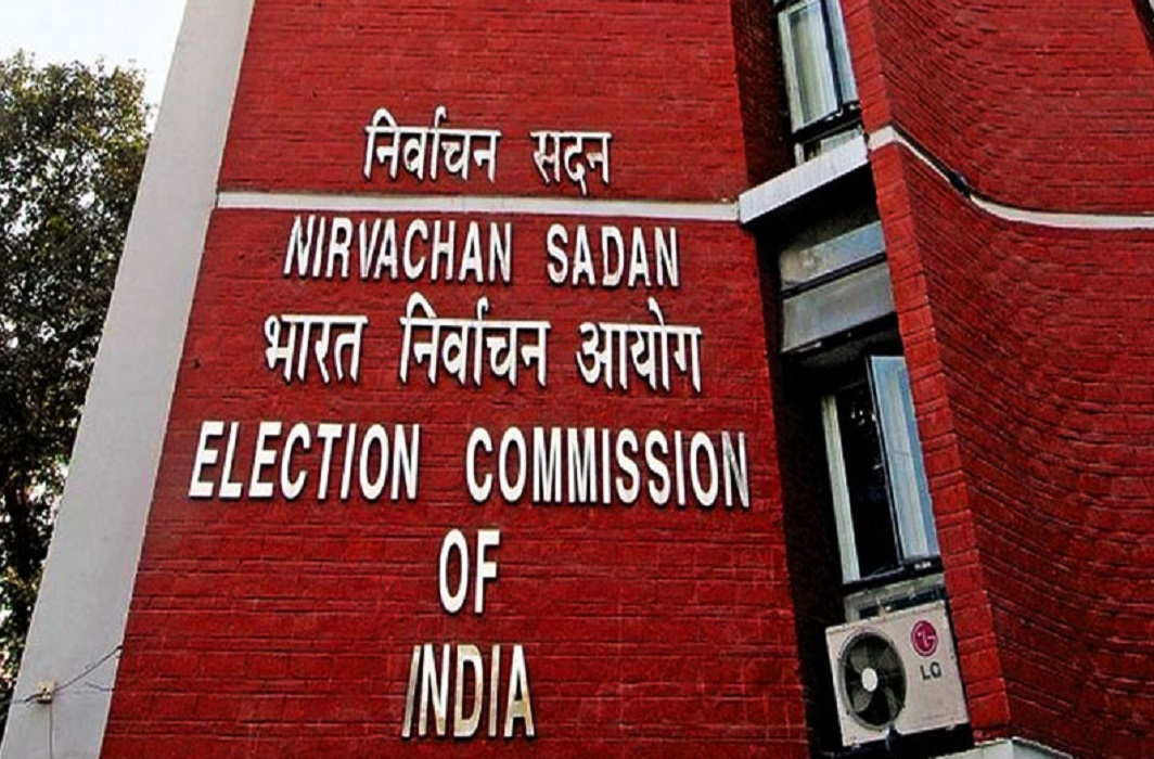 Chances have increased of assembly elections simultaniously In five and Election commission Doing preparation