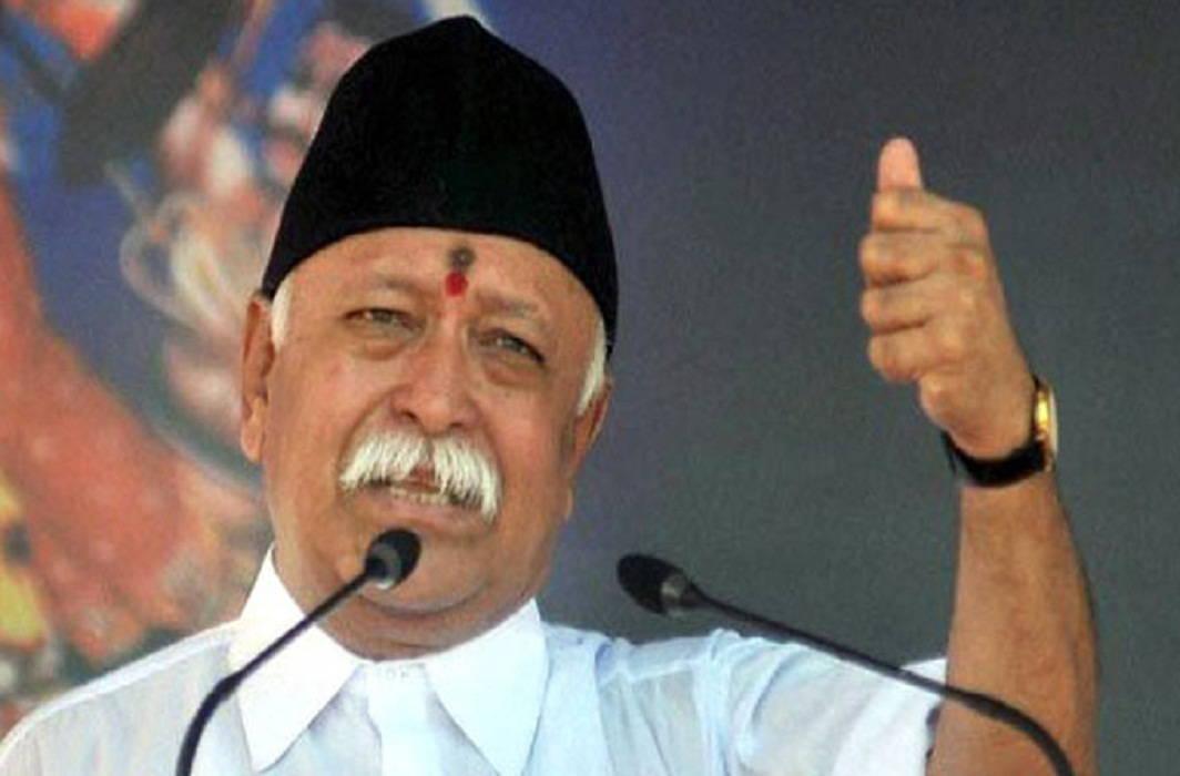 Invitation to Mamta-Mayawati in the RSS program and Rahul Gandhi not invited