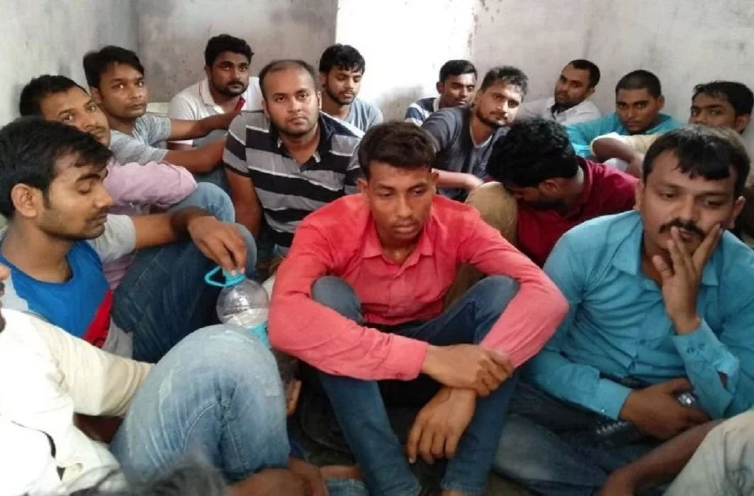 Forgery In Youth Welfare Officer examination and 20 accused arrested