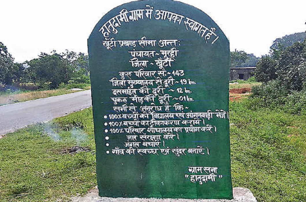 Pathalgadi is Changing and now the forest and the matter of saving the land