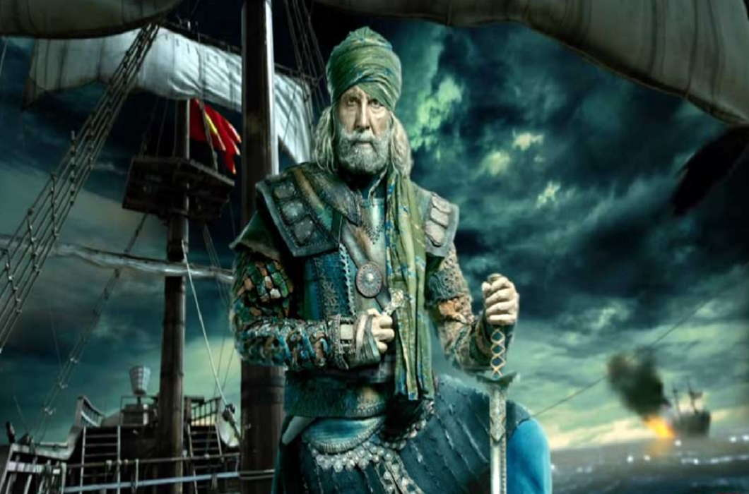 First look of Amitabh Bachchan released and Commander of Thugs 'Khudabakhsh'