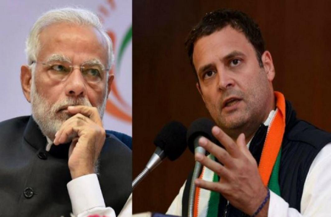Narendra Modi & Rahul Gandhi