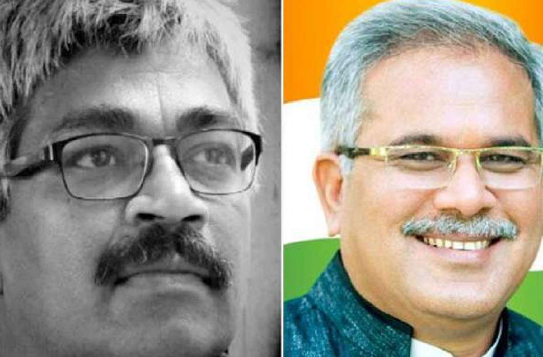 In Porn CD Case, CBI made accused to 6 people including state Congress President and journalist Vinod Verma