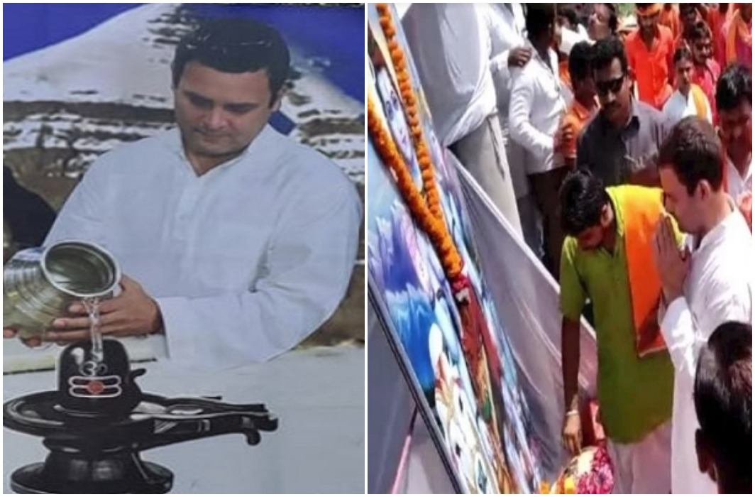 Rahul Gandhi reached his parliamentary constituency Amethi after visit of Kailash Mansarovar