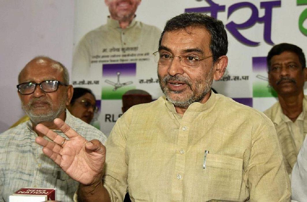 Rashtriya Lok Samta Party Leader Upendra Kushwaha