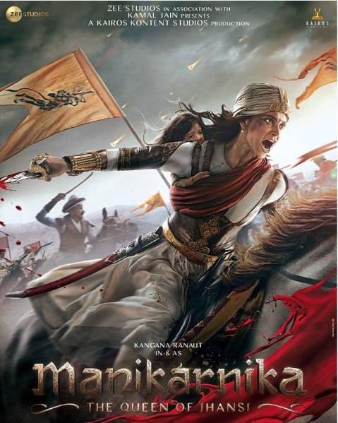 Kangana Ranaut's film 'Manikarnika-The Queen of Jhansi' teaser Will be released on the occasion of Gandhi Jayanti