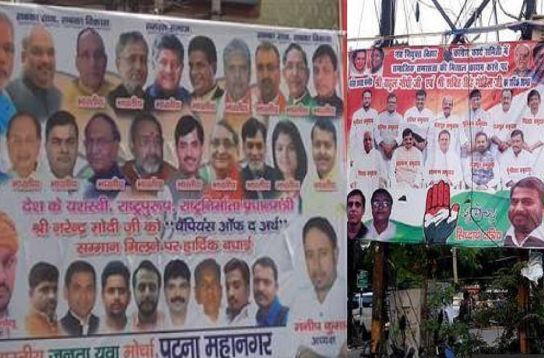 When Congress told the caste of its leaders, BJP told 'Indians' in Bihar