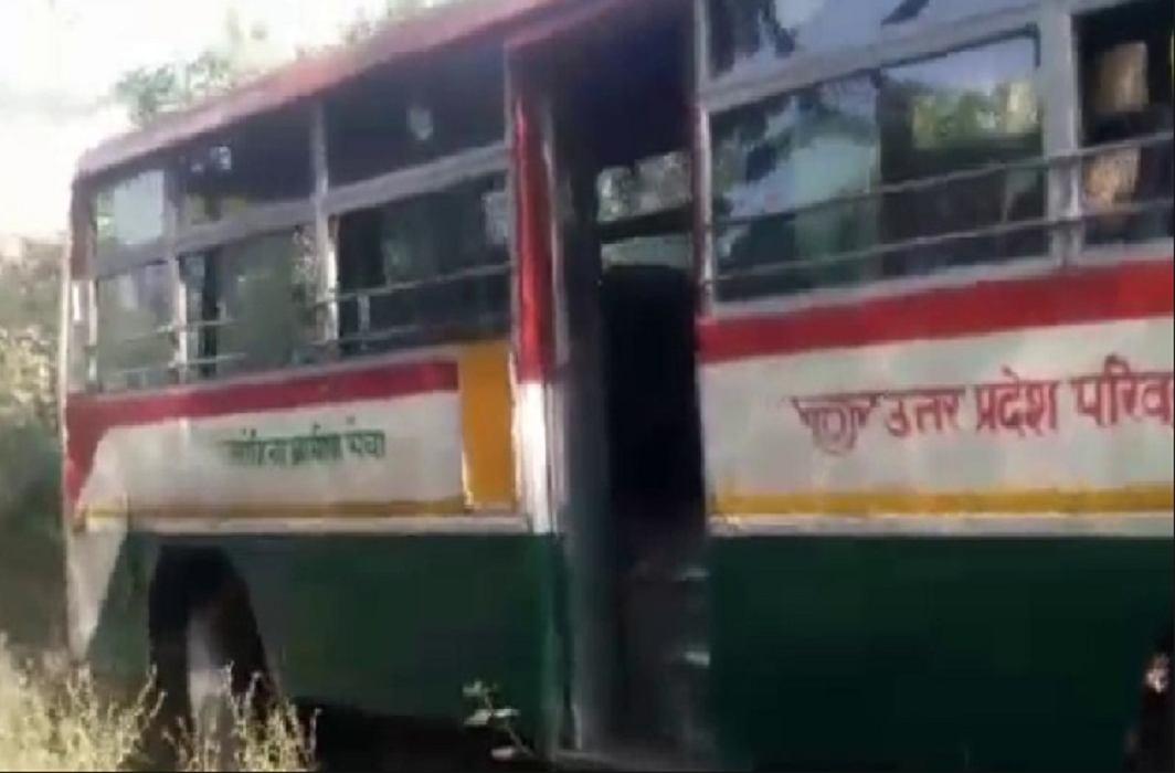 Uttar Pradesh Bus