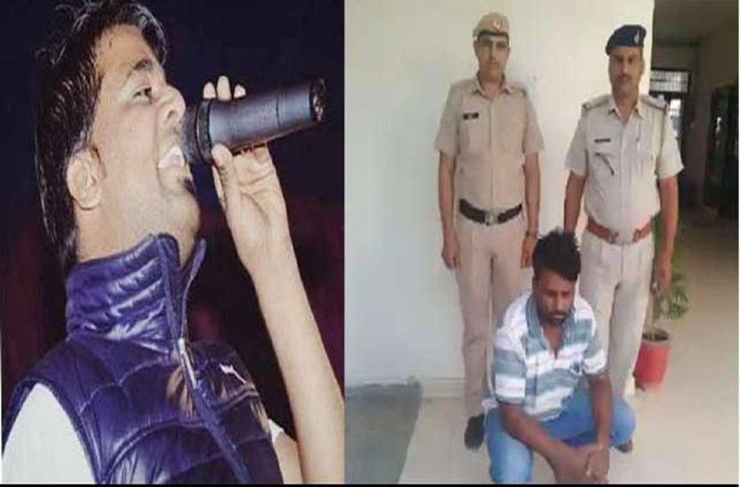 Four people including famous Punjabi singer arrested with heroin